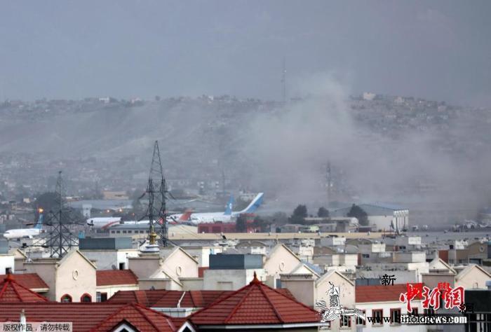 BBC:美对阿富汗政策显示英美关系_喀布尔-布莱尔-阿富汗-