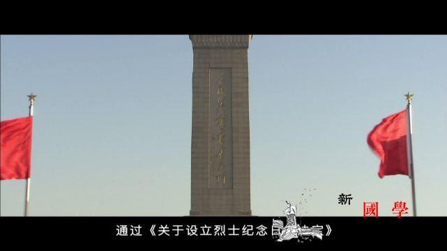 党史军史上的今天:8月31日设立烈士_军史-党史-烈士-