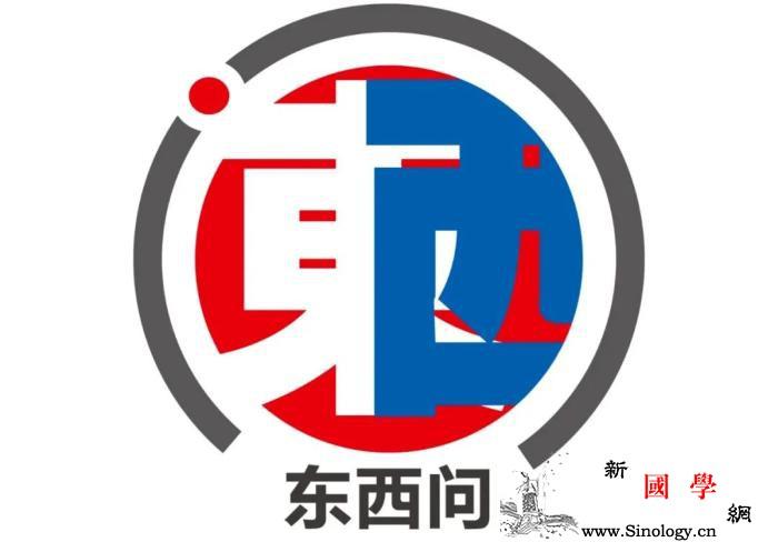 """支振锋:中国人对""""法治""""的探寻如何不_依法治国-法治-最高人民法院-"""