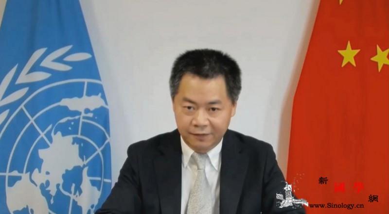 中国代表一组国家在人权理事会作共同发_别国-美国-阿富汗-
