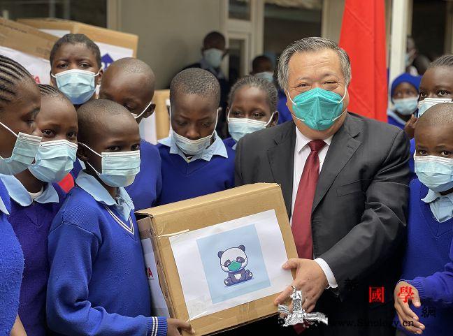 助力抗疫中国驻肯尼亚大使馆向肯尼亚贫_肯尼亚-捐赠-北京-