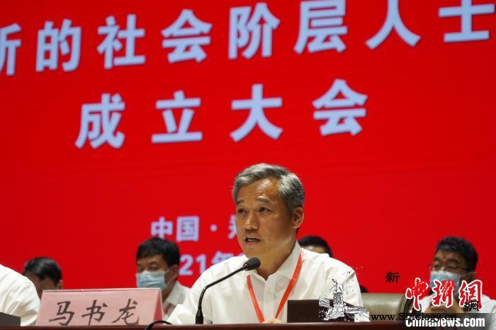 河南省新联会第一次会员代表大会召开马_联会-河南省-郑州- ()