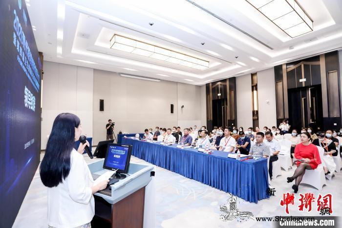聚焦应急医疗能力建设专家呼吁提升民众_浙江省-浙江-求是-