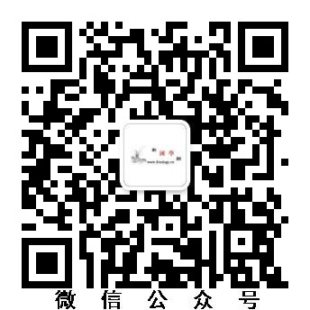 新国学网微信公众号