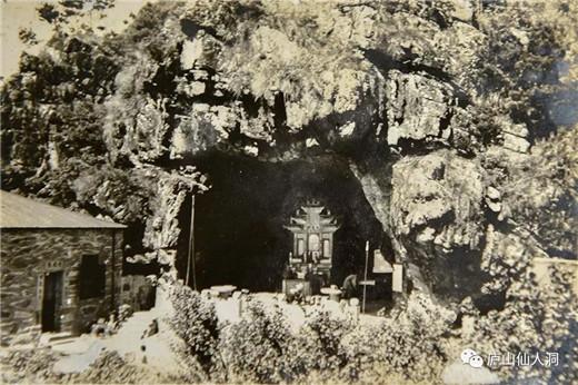 庐山仙人洞6