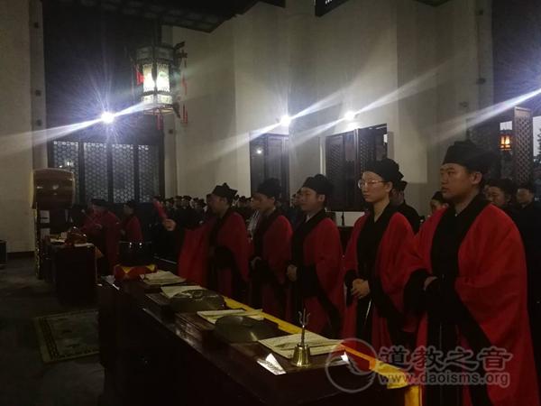 2018年全真派传戒戒坛大师演礼座谈工作会议在南岳衡山道院举行