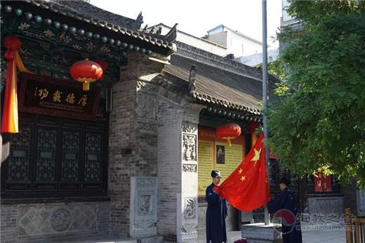 陕西省西安都城隍庙举行升国旗仪式