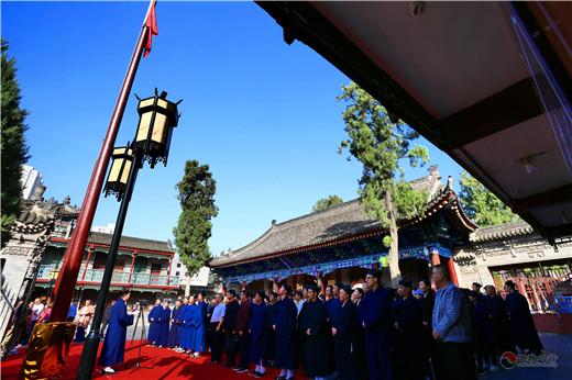 西安八仙宫隆重举行迎国庆升国旗仪式