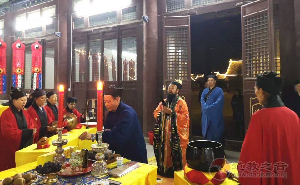 北岳恒山三元宫举办恒山大帝庆寿传统文化旅游节