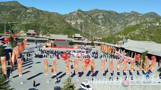 山西大同浑源县首届农民丰收节在恒山三元宫开幕