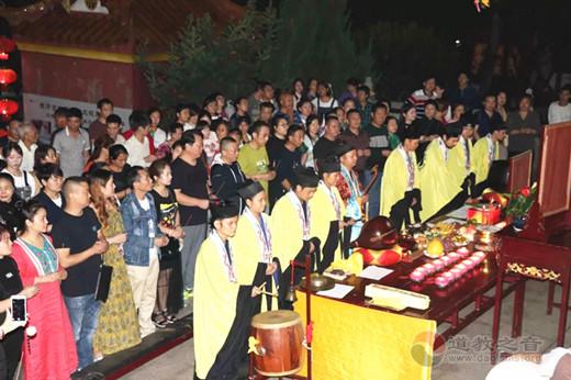 云南省昆明真庆观戊戌年中秋拜月祈福法会圆满举行
