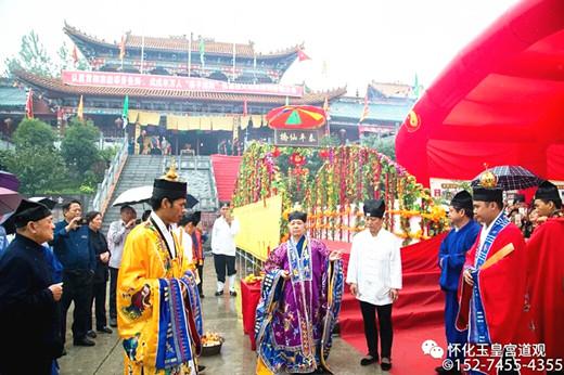 湖南省怀化玉皇宫举行太平醮典法会