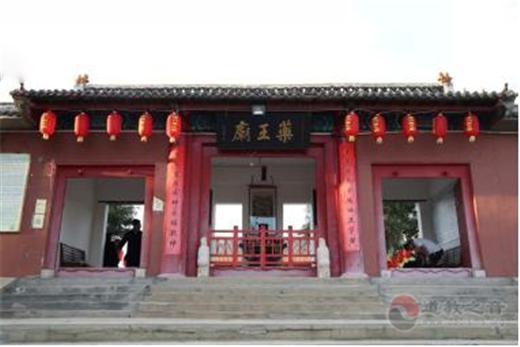 天津市津门药王庙成功举办中秋节拜月法事