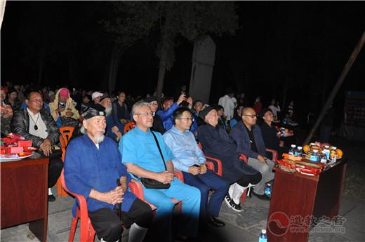 河南中岳庙举办中秋赏月祭月祈福法会