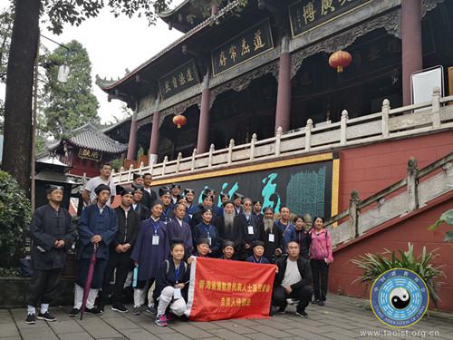 青海省道教界代表人士及民管会负责人培训班在成都市举办
