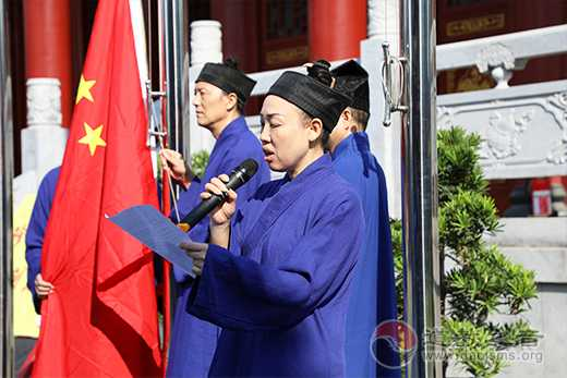 仙桃市胡场镇永兴观隆重举行升国旗仪式