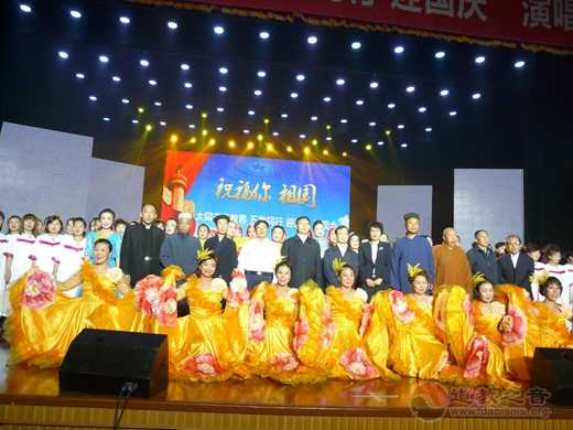 大同五教同行迎国庆演唱会成功举办