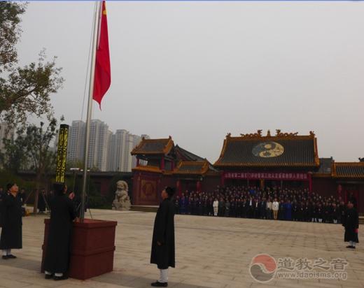 山西省道教协会在太原市北极宫隆重举行升国旗仪式