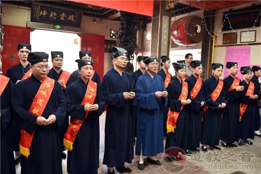 福州裴仙宫联合福州市道协举行升国旗仪式及祭古榕庆典活动