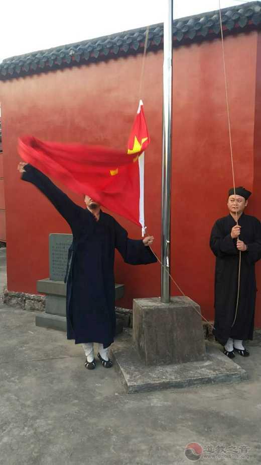 """温州白云观举行""""国祚绵延,福佑万民""""供天法会及升国旗仪式"""