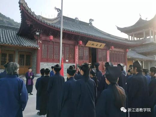 浙江道学院举行国庆升旗仪式