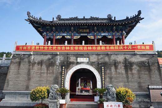 吉林省吉林市北武当玄帝观多种方式庆国庆
