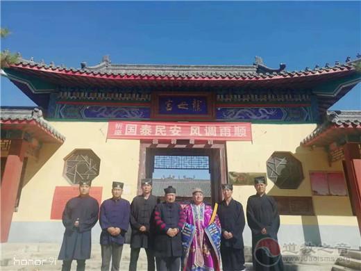 河北省保定一亩泉龙母宫举行升国旗仪式