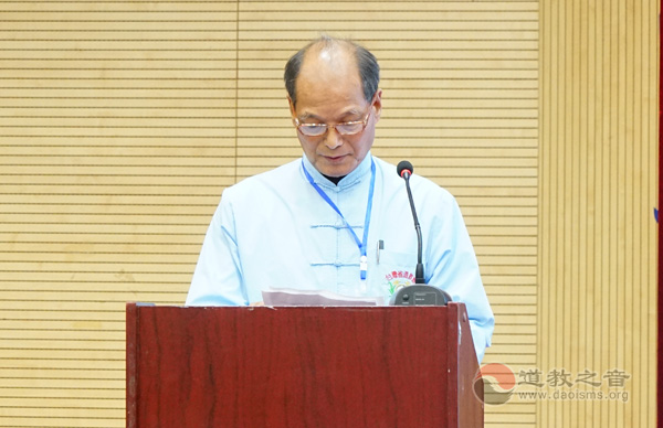 威海举行第九届海峡两岸(威海)道教文化研讨会