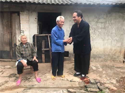 桂平市白石山三清观举办2018重阳敬老慰问活动