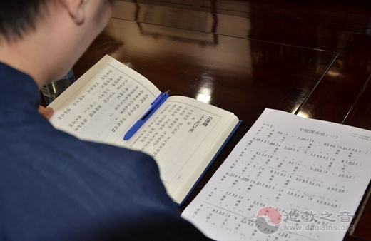 """上海白云观第二期皈依弟子""""诵经班""""正式开班"""
