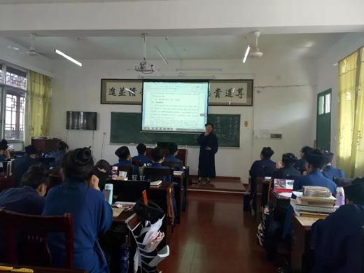 中国道教学院2016级硕士研究生顺利完成教学实习任务