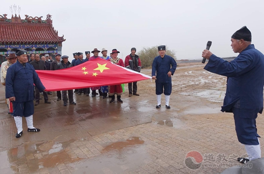 """陕西榆阳金克山道观举行升国旗仪式暨""""四进""""道观活动"""