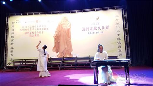 齐云山玄天太素宫法务团、涡阳天静和韵道乐团参加澳门道教文化节