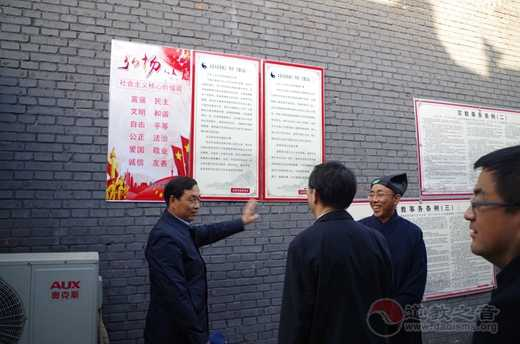 广州市人大华侨外事工委一行参观太原市道教协会