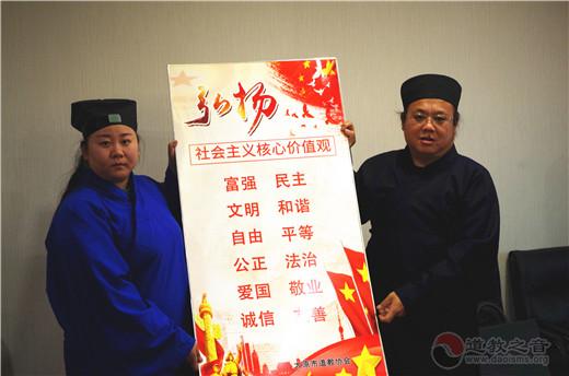 山西省太原市道协举办中青年骨干及第三批教职人员培训班