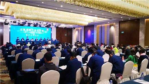 """""""道教刊物与现代传媒——纪念《上海道教》创刊30周年暨学术研讨会""""在上海召开"""