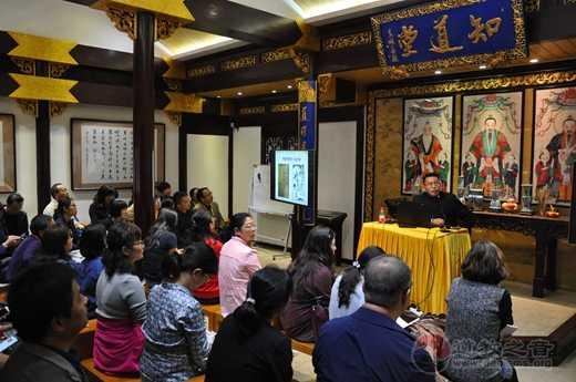 全国中医优秀人才培训班学员到上海城隍庙参访