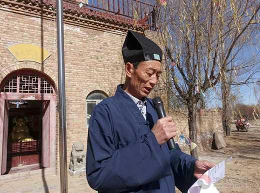 """陕西榆阳西大龙王庙举行升国旗仪式暨""""四进""""道观活动"""