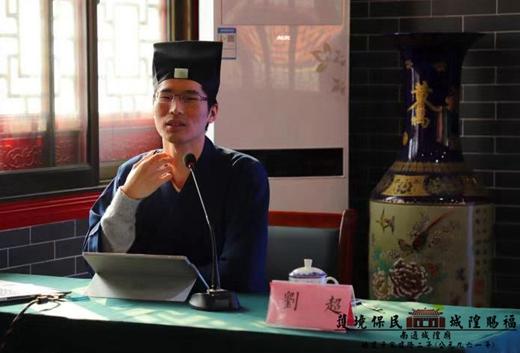 南通市道教协会举办第五期中青年骨干培训班