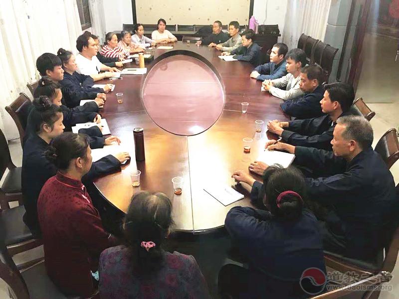 """广西桂平市白石山三清观举办""""践行社会主义核心价值观""""座谈会"""