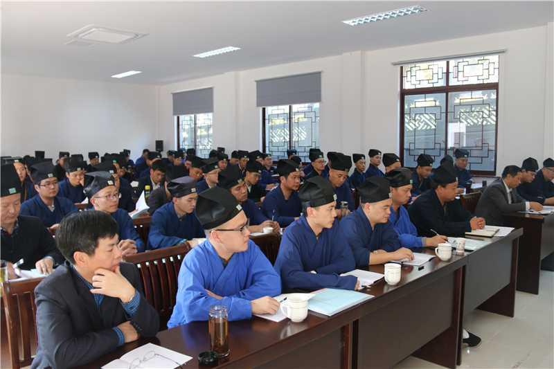 江苏省道协举办全省道教青年骨干培训班