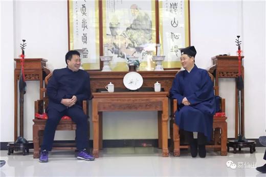 苏州市道教协会参访团访问葛仙山