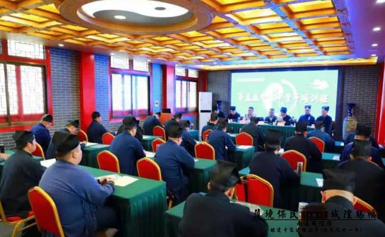 江苏省南通市道教协会举办第五期道教中青年骨干培训班