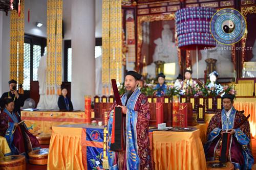 戊戌年南岳衡山道院传戒活动举行中极戒科