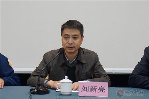 陕西省西安市道教协会2018年教职人员培训班圆满举办