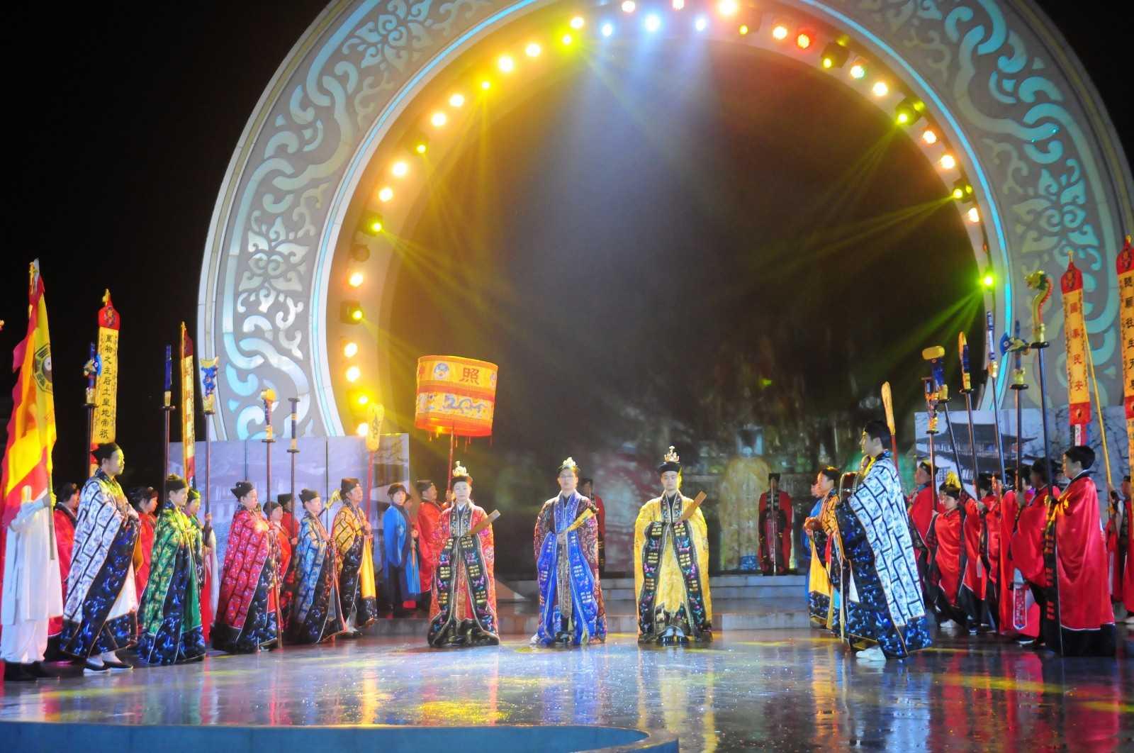 浙江省武义县第四届牛头山道教文化节举行开幕式