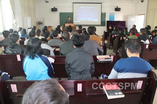 nEO_IMG_图02石衡潭博士主讲《基督教与中国文化》.jpg