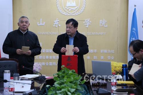 nEO_IMG_山东省基督教两会召开全体教职员工会议 照片2.jpg