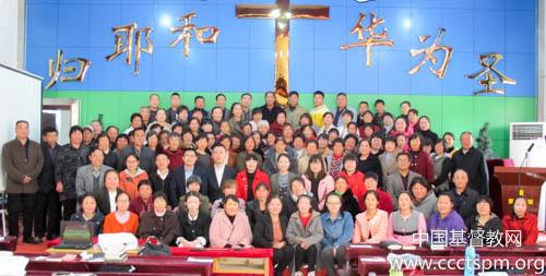 山东省基督教两会开办第五期社会服务义工能力建设培训班照片2.jpg