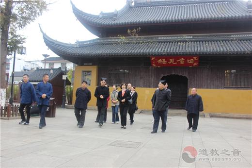 上海嘉定区民宗委领导参访苏州玄妙观